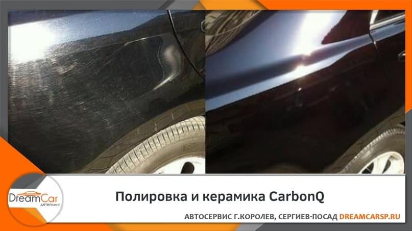 polirovka-carbonq