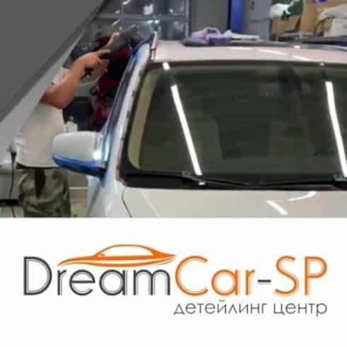 dreamcarsp