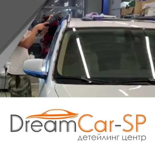 Screenshot 1 - Отзыв автомойка Автоточка Королёв