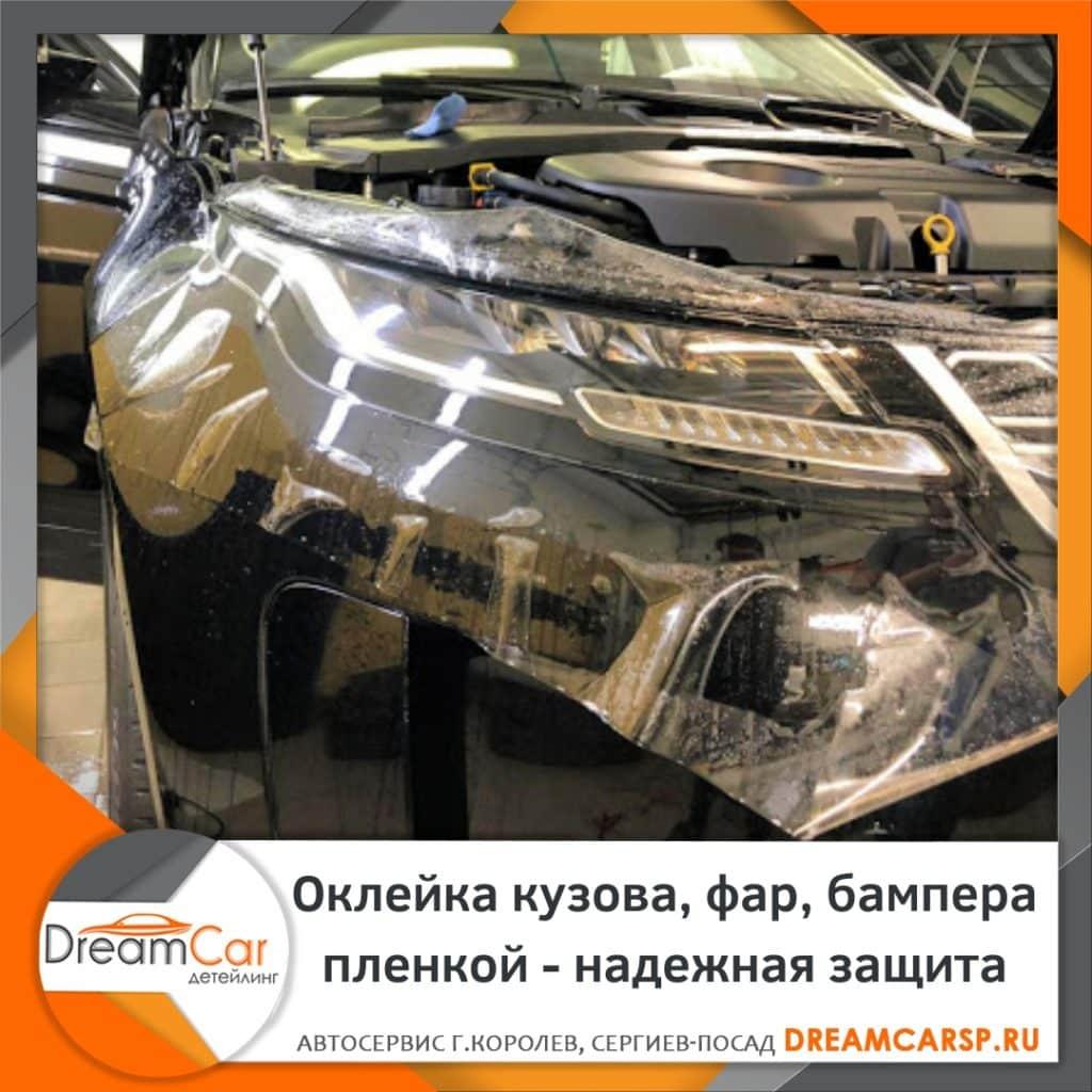 Vz6LTTozdcc1 1024x1024 - Отзыв автомойка Автоточка Королёв