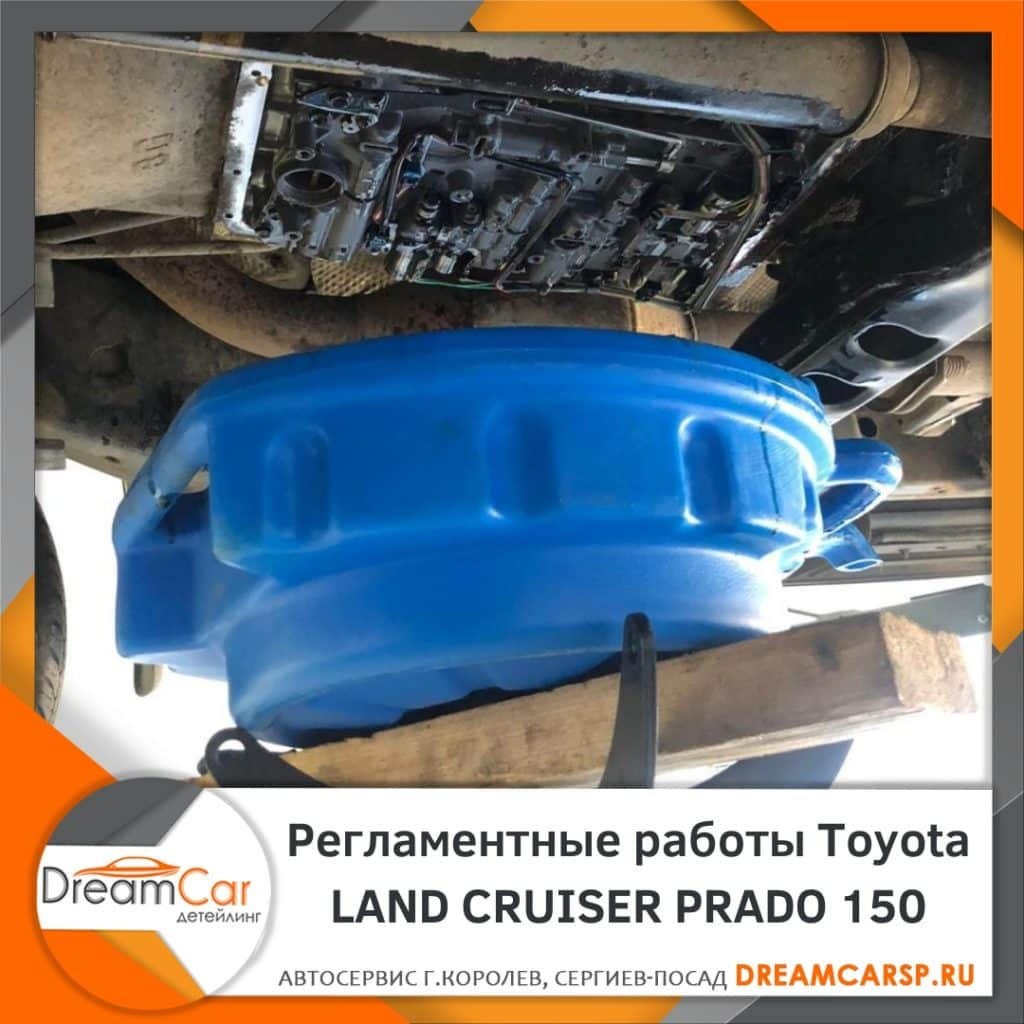 zr2yLpgT9Vo1 1024x1024 - ТО для Toyota LAND CRUISER PRADO 150